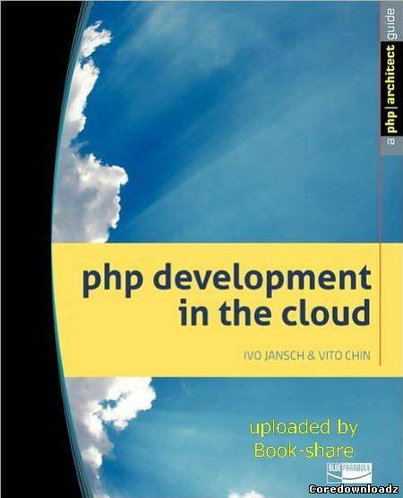 PHP Development in the Cloud