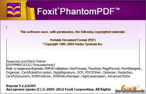 Foxit PhantomPDF Business 5.1.2.0305